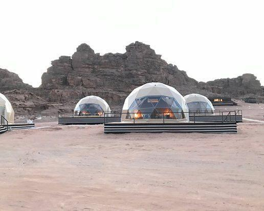 Sun City Camp