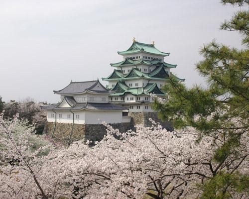 Japon Nagoya