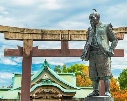 Oferta de viaje a Japón Low Cost
