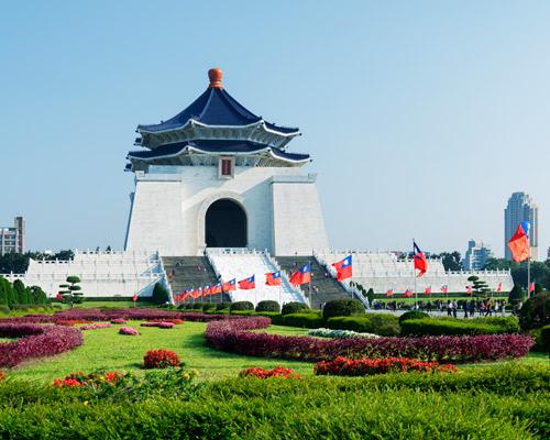 Taiwán, China Taipéi