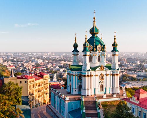 Egy hét Ukrajna, Kijev szállással és repülővel